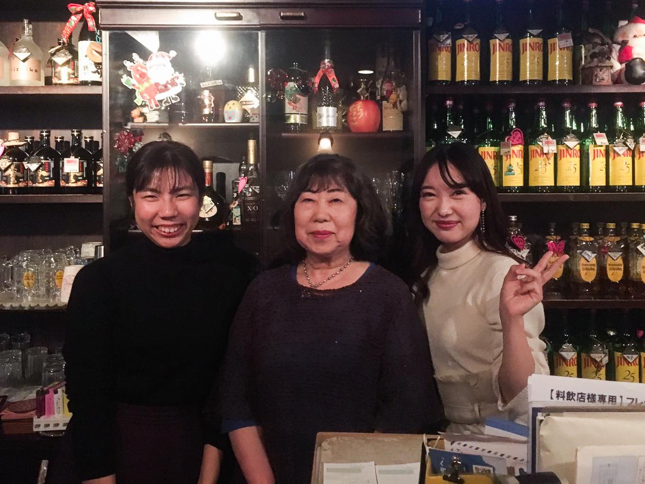 Snack Bar Setsuko