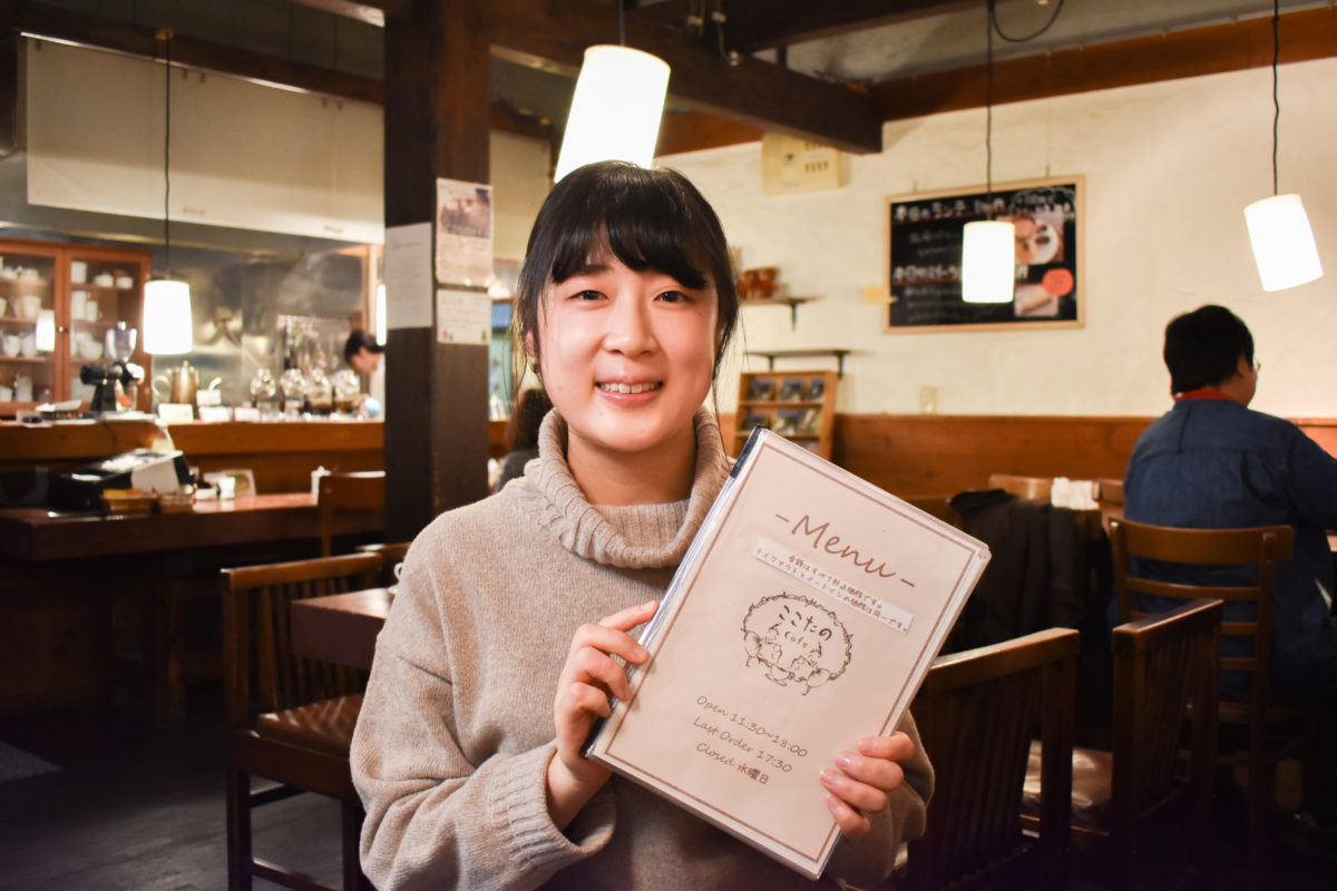 Yukino Akiba